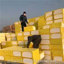 莱芜外墙硅质板保温AEPS板改性聚苯板