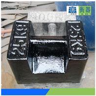陕西砝码厂,25kg铸铁砝码,25kg标准砝码