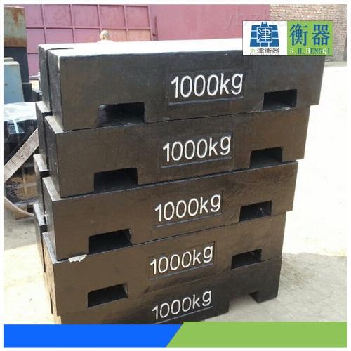 销售1000公斤铸铁砝码 河南1000kg标准砝码价格
