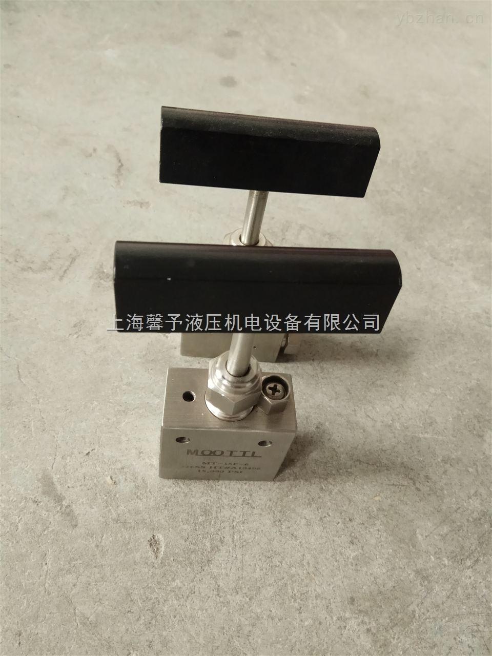 浙江22F-XA02高壓手動針閥
