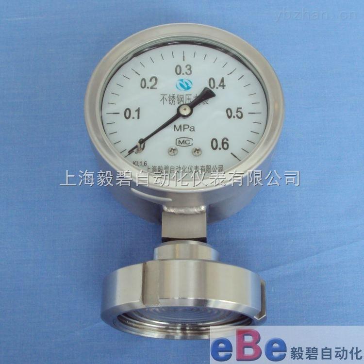 螺母式卫生型隔膜压力表YTF-100H/MN