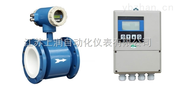 SR-LDF-分體式污水流量計