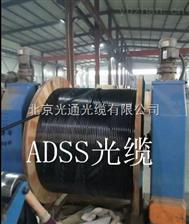 唐山ADSS电力光缆