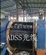 唐山ADSS電力光纜ADSS-24B1-200PE/AT價格