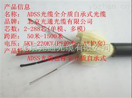 山西某电力通信GYTA53-16B1电力光缆价格