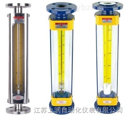 防腐性氣體轉子流量計