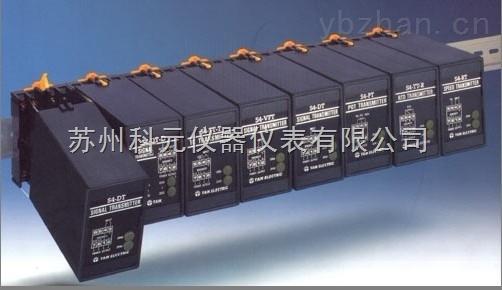 S4-DT(D)直流变送器