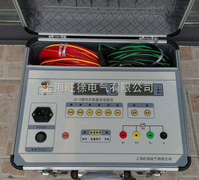 zz-2感性负载直流电阻仪