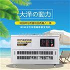 广东10kw三相风冷汽油发电机