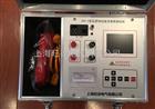 ZGY-3变压器直流电阻速测仪