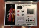 ZGY-3变压器直流电阻快速测试仪