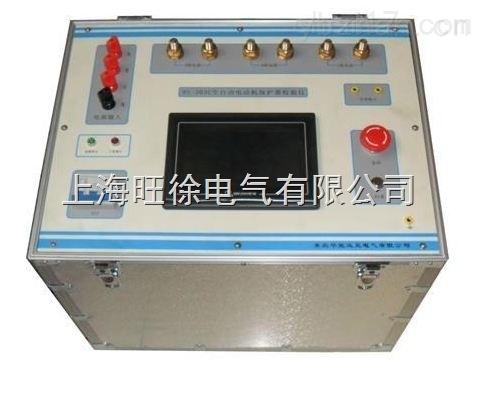 DDL-100Z直流電流發生器廠家