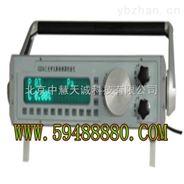 光学瓦斯检测仪校验仪  型号:YYJ/GJJ100-1