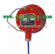 礦用煙霧傳感器  型號:BMZT-GQL0.1