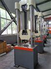 济南地区钢绞线拉力试验机厂家