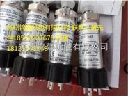 德国原装进口传感器HDA4744-A-016-031贺德克HYDAC正品