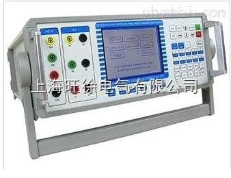 HN896A光数字继电保护测试仪厂家