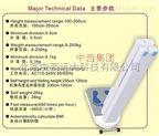 超聲波體檢機/身高體重秤(含熱敏打印