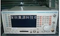出售Marconi2945 |IFR 2945A无线电综合测试仪