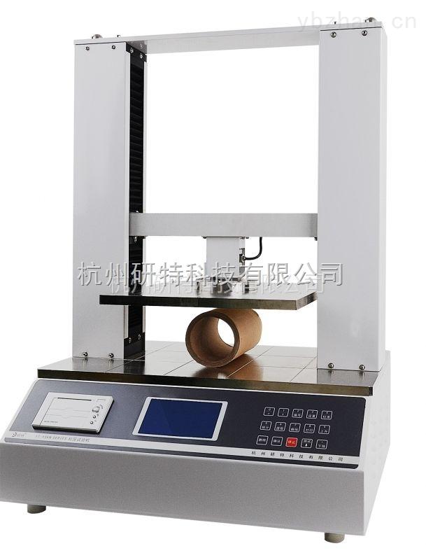 潍坊纸管抗压仪