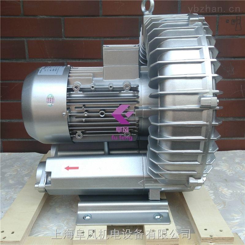 焊接废气吸取专用漩涡气泵