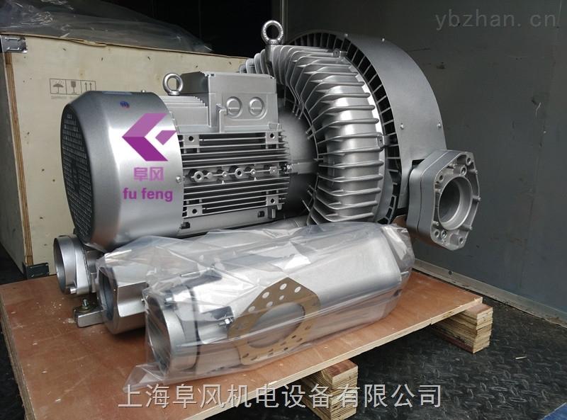 16.5KW高压风机/双极高压鼓风机