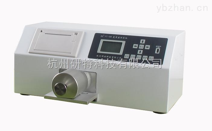 杭州研特紙張光澤度儀