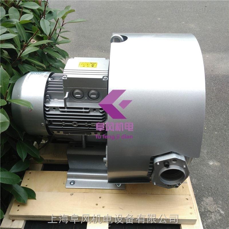 阜风漩涡气泵