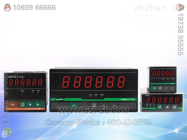 JM系列電子計米器 計數器 電子計數器