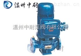 YG型立式管道式油泵