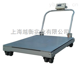 上海2吨移动式电子地磅 带轮子的地磅