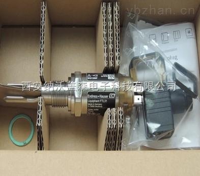 FTL31-AA4M2AAWBJ-正品原装销售E+H音叉物位计FTL31-AA4M2AAWBJ、音叉限位开关