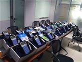 英国partech中国代表处 便携式污泥浓度计型号:PE01-UP/740库号:M301206
