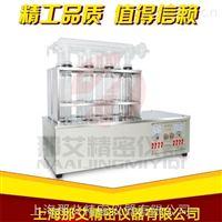 数显井式消化炉-智能消化炉-消化炉生产厂