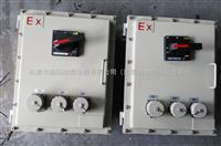 BXK移动式防爆照明动力插销箱