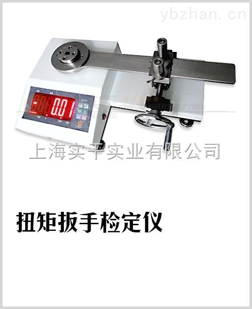 力矩测量仪-力矩测量仪