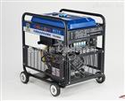 铁路高配190A柴油自发电电焊机
