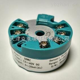 天津PT100温度变送器