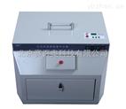 四用紫外分析儀/活體熒光檢測儀
