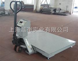3吨可移动仓库用电子地磅 移动方便的称量秤
