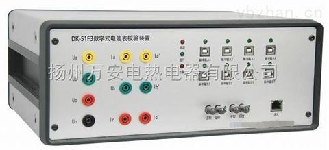 数字式电能表校验装置