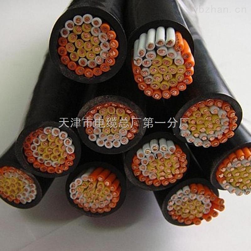 耐高温钢带铠装控制电线电缆
