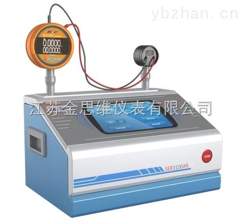 GT8020AQ-全自动壓力校驗儀(气体)