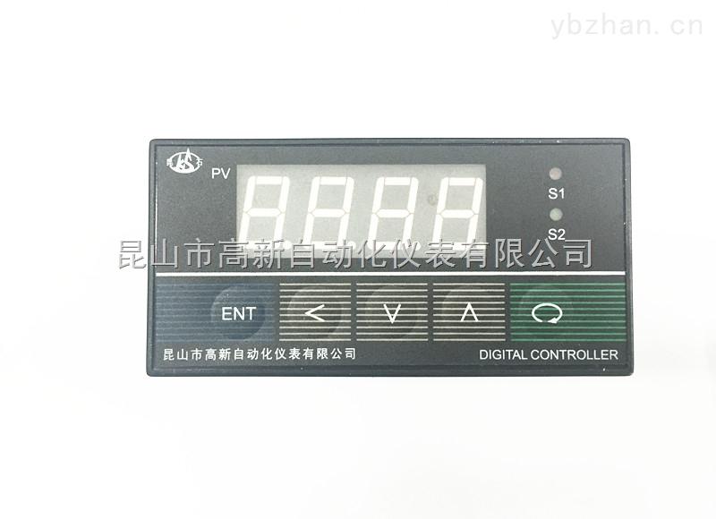 XMTQ-23220L-智能数字显示控制仪