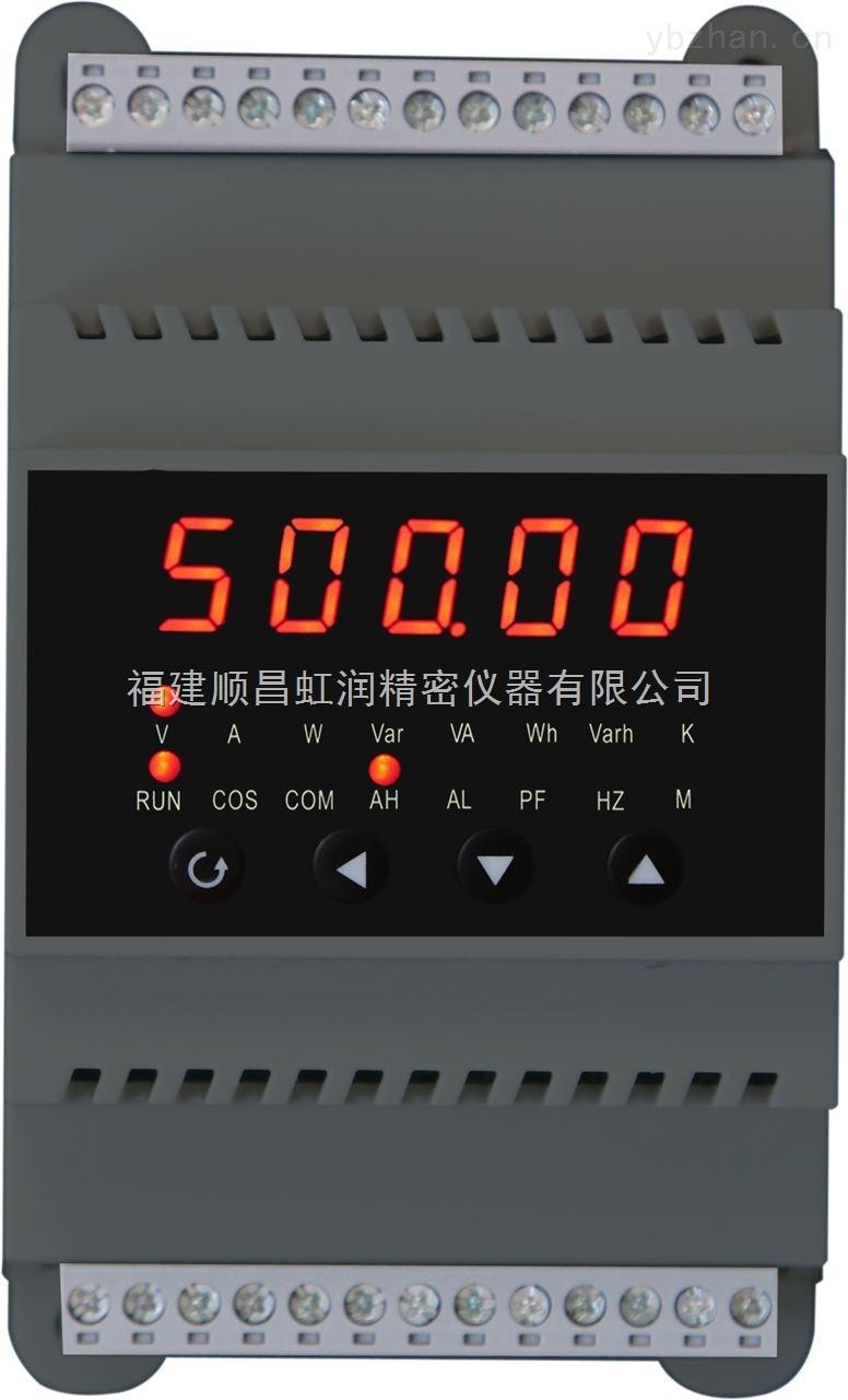 NHR-D13-虹润电量传感器