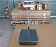 上海耀华300kg电子称厂家直销
