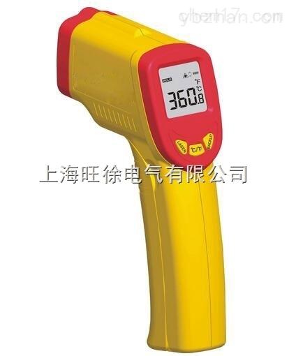 TM-677工業紅外線測溫儀定制