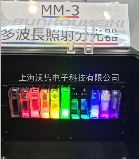 MM-3-光照稳定性试验箱