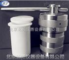 不锈钢BTF100高压消解罐(反应釜)