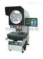 寧波宏旺CPJ-3015Z 正像投影儀